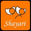 Hindi Dard Shayari
