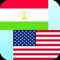 Таджикский Переводчик