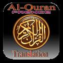 Quran Frence Translation Mp3