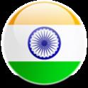 India Capitals Quiz