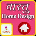 Vastu Home Design