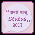 Hindi Status 2018