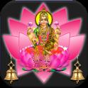 Namaskar Mahalaxami Mantra