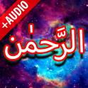 Surah Rahman + Audio (Offline)