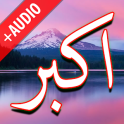 Darood Akbar + Audio (Offline)