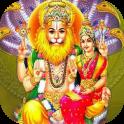 Runa Vimochana Narasimha