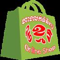 Khmer Online Shop