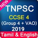 TNPSC CCSE 4 2019