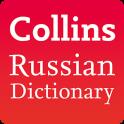 Коллинз русский словарь TR