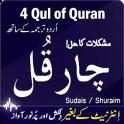 4 Qul of Quran