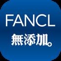iFANCL HK