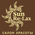 Салон красоты Sun Re-lax