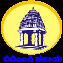 BBMP Sahaaya