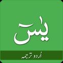 Surah Yasin Urdu Translation Audio سورة يس