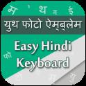Easy Hindi Keyboard : Hindi-En