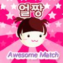 Awesome Match