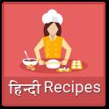Cooking Recipes Hindi