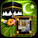 Islamic Photo Frames 2019