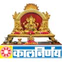 Kalnirnay Ganesh Puja