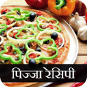 Pizza Recipes in Hindi