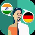 Deutsch-Hindi Übersetzer