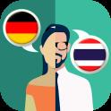 Deutsch-Thai Übersetzer
