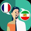 Traducteur français-persan