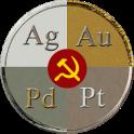 USSR coins of precious metals