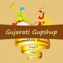 Gujarati Garba, Gujarati Dayro, Gujarati Jokes