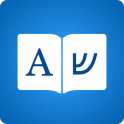 Hebrew Dictionary English - Hebrew Translator