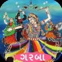 Gujarati Garba