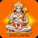 Hanuman Chalisa , Aarti ,Audio
