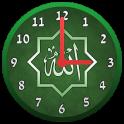 Allah Horloge Widget