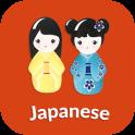 Aprenda diario japonés - Awabe