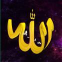 99 Allah Names, Quiz, Tasbih & Wallpapers
