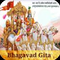 English Bhagavad Gita