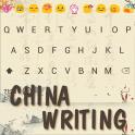 China Writing Emoji Keyboard