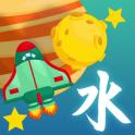 KanGenius - EZ Japanese Kanji