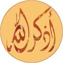 Remember Allah -Auto reminders
