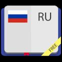 Русский толковый словарь 9 в 1 + Грамматика