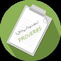 Urdu English Proverbs