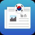 Korea News