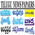 Telugu Newspapers