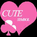 Cute Symbols