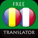 Roumain - Français Traducteur