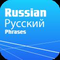 Learn Russian Phrasebook Free