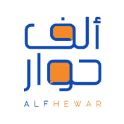 Alf Hewar by Alf Khair
