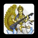Saraswathi Stotram