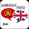 Tamil English Translator
