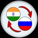 Punjabi Russian Translate